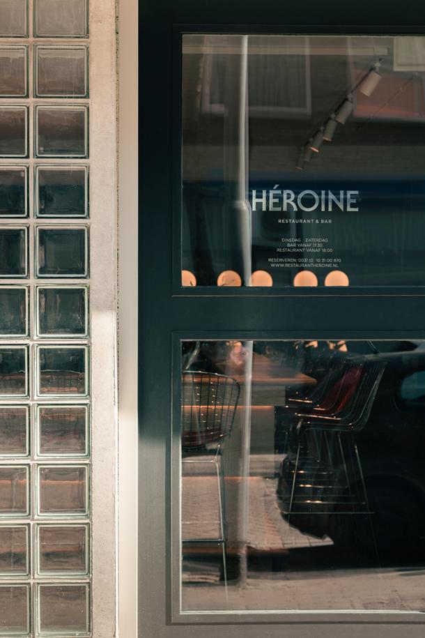 Эклектичный ресторан Héroine