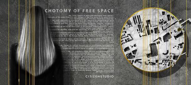 """Третий зал, """"Зал ожидания будущего"""": проект """"Дихотомия свободного пространства"""" подготовлен студиями """"Горожане"""" и """"Студия 911""""."""