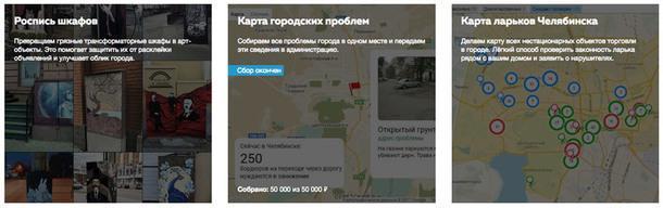 6 проектов, меняющих российскую архитектуру и городской ландшафт к лучшему