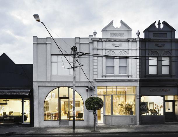 Белоснежный ретрит-центр в Мельбурне