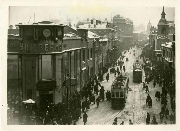 Улица Сретенка зимой, 1929 год. Предмет из фондов Музея Москвы.