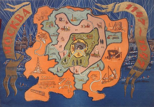"""Иллюстрация, игра """"Москва. 1147—1947"""". Предмет из фондов Музея Москвы."""