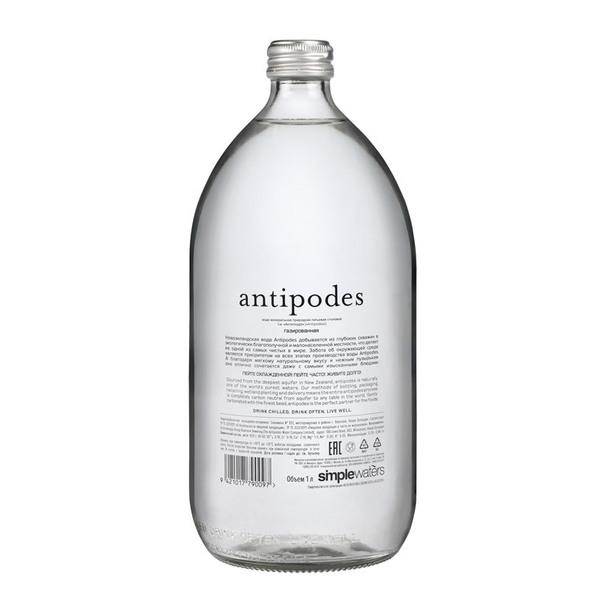 Вода antipodes, Simple Waters.