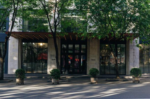 Отель Stamba в бывшей типографии в Тбилиси