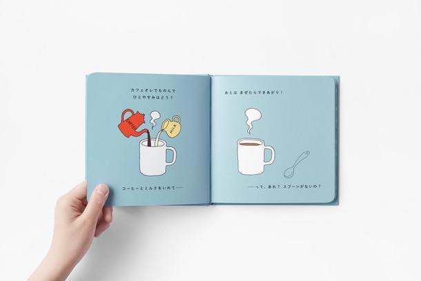 Первая иллюстрированная книга про дизайн от Оки Сато