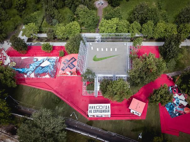 В Парке Горького открылся спортивный центр Nike
