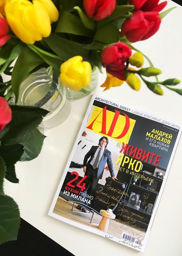 Экземпляр, подписанный Андреем Малаховым специально для главного редактора AD Анастасии Ромашкевич.