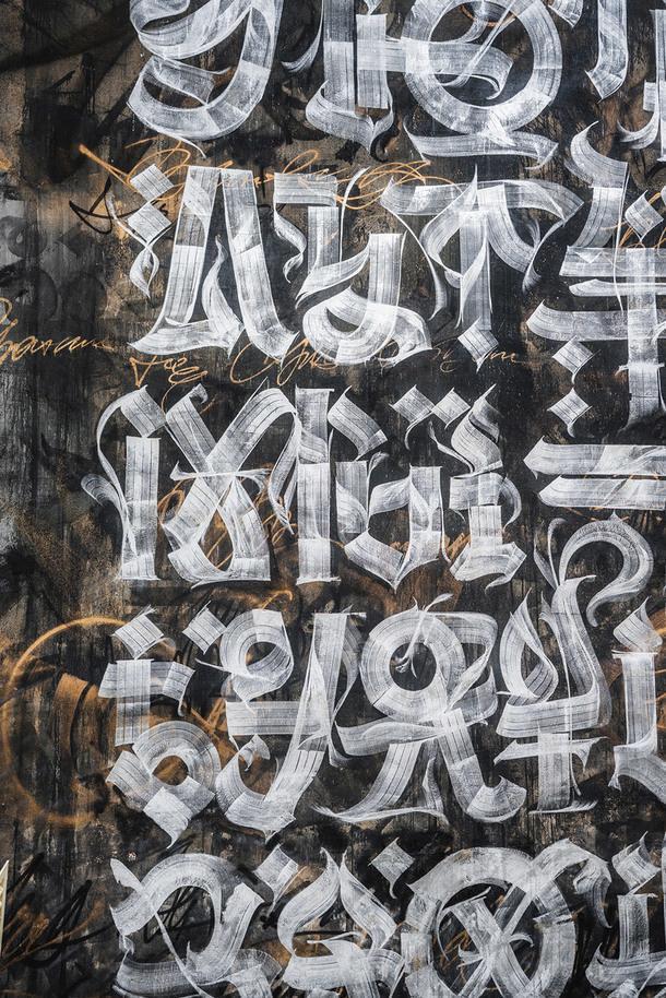 """Работа """"Дуализм"""" художника Покраса Лампаса в Санкт-Петербурге"""