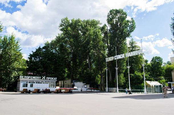 Юбилей Парка Горького: как выглядел ЦПКиО 90 лет назад