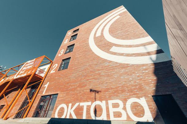 """Фестиваль в индустриальном кластере """"Октава"""" в Туле"""