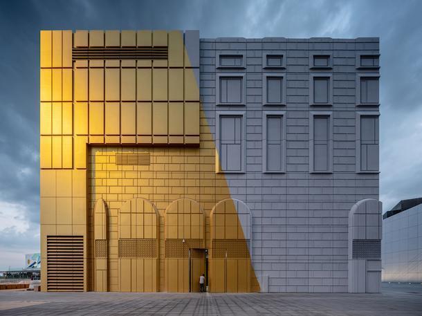 Футуристичный развлекательный центр от MVRDV в Южной Корее
