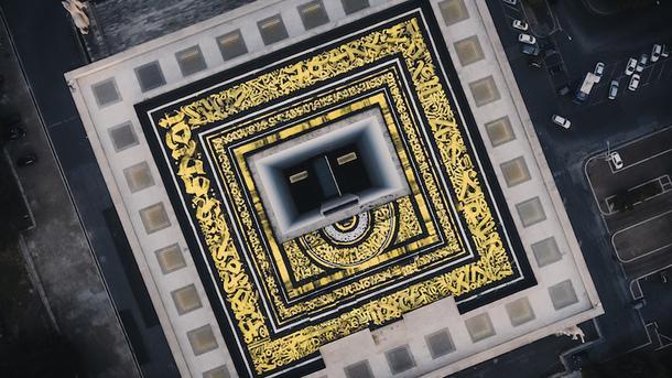 Роспись крыши Дворца итальянской цивилизации в Риме.