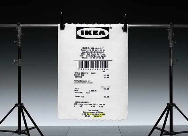 Ковры от Вирджила Абло для IKEA можно будет купить завтра в Париже